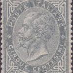 5 centesimi grigio verde