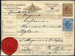 Pacchi Postali: storia del servizio