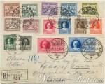 Raccomandata serie Conciliazione 1930