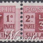 300 lire pacchi postali