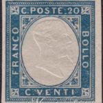 20-centesimi-azzurro-non-emesso