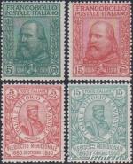 Garibaldi e Plebiscito Meridionale ★★