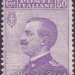 50 Centesimi violetto Vittorio Emanuele ★★