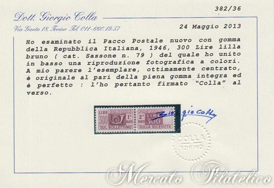300 lire pacchi certificato