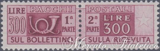 300 lire pacchi