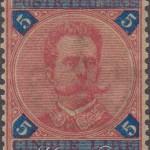 5 lire carminio e azzurro