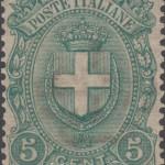 5 centesimi verde stemma di savoia