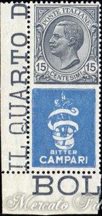 15 Centesimi Bitter Campari ★★