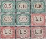 Segnatasse del 1897-1919 centrati ★★