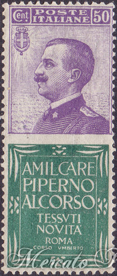 50c piperno