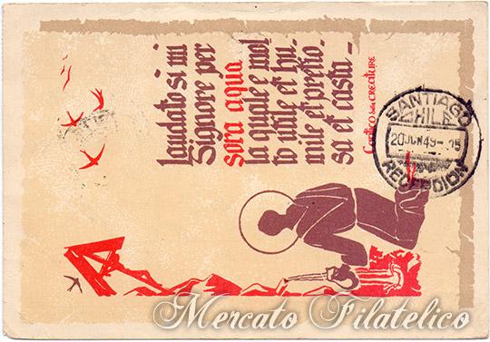 cartolina-100-lire-romana-verso