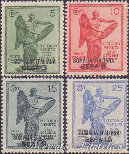 anniversario-vittoria-somalia