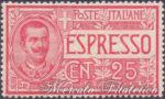Espresso n.1 centrato ★★