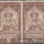 40 Centesimi Dante Alighieri senza dentellatura verticale ★