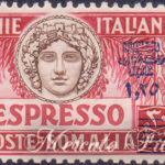Espresso 1,25 Lire con dentellatura 11 ★★
